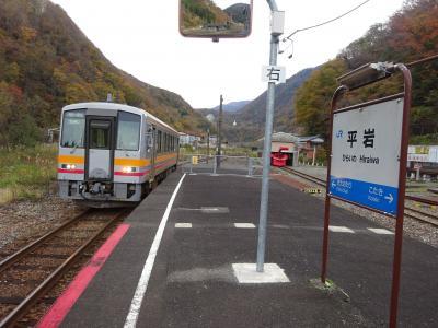 大糸線に乗りたくなって出かけてきた【その3】 小谷村営バスに乗って大糸線駅巡り &姫川温泉へ