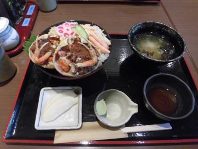 金沢に香箱丼を食べに行こう~!
