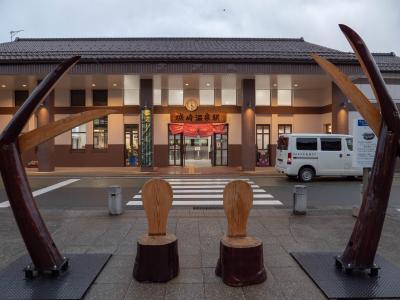 城崎円山川温泉「銀花」と津居山蟹