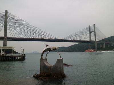 香港 馬灣、荃灣