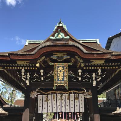 2018年10月 そうだ京都へ行こう! Part3(京都編)