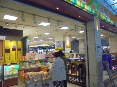元旦空の旅ー3 仙台空港