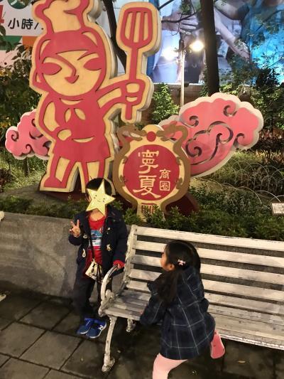 台湾3歳,5歳子連れ 家族旅行 台北編