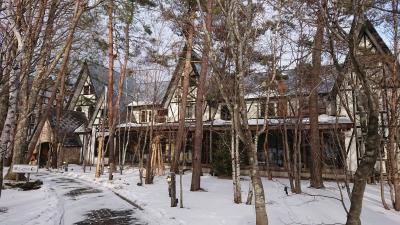 年末旅行 高原のオーベルジュでほっこり♪~高原のホテルラパン