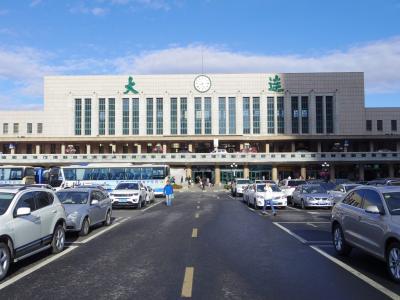 【いっChina】二人で行く!アカシアの大連・旅順[5] ~大連火車站と路面電車のノスタルジー~