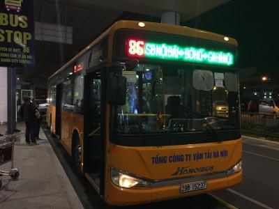 年越しベトナム2018-2019①ハノイ到着~ノイバイ空港から市内までバスで行ってみた