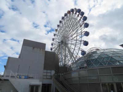 松山いよてつ高島屋9階大観覧車「くるりん」からの眺望と道後温泉