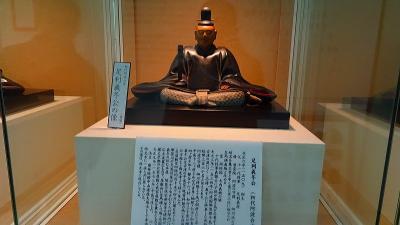 平成最後の2泊3日の帰省(25) 阿波公方・民俗資料館 上巻。
