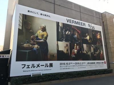 【現地速報】上野の森美術館 フェルメール展