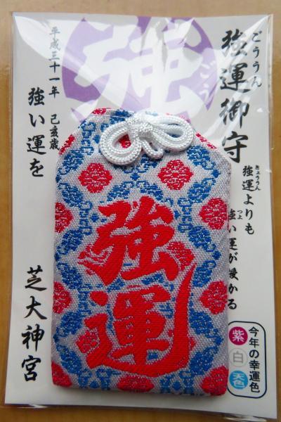 2019【新年初詣1】小網神社で東京銭洗い弁天&芝大神宮の強運御守祈願してきました