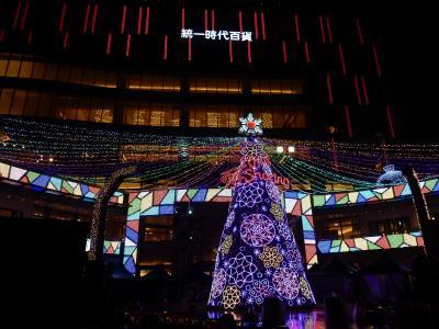 クリスマスの台北近郊ぶらり旅