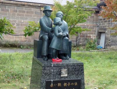 北海道歴史を伝える港町、小樽を訪問