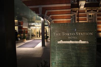 東京ステーションホテル 宿泊記