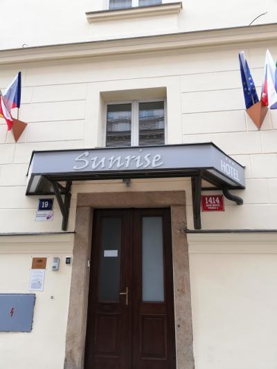 スターアライアンス ビジネスクラスで行く3週間で世界一周(30)「プラハ到着」