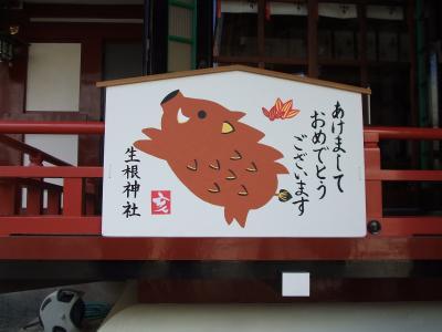 大阪ぶらぶらお散歩~天王寺から住吉大社まで
