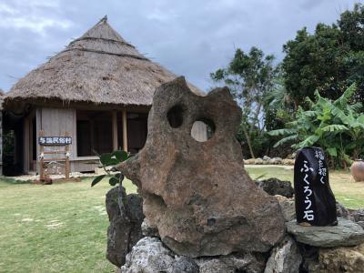 沖縄・与論島 船の旅 5日目 与論島を学ぶ 2019.1.5