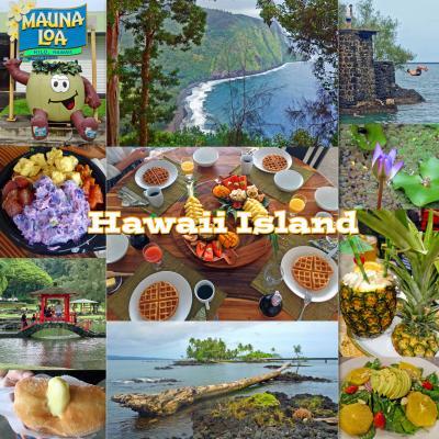 年末年始ハワイ1-ハワイ島編、オーキッド ツリー B&B(Orchid Tree Bed and Breakfast)宿泊、Cafe Pesto Hilo・Pineapple's Island Fresh Cuisineで夕食、キラウエア火山・ワイピオ渓谷を観光-