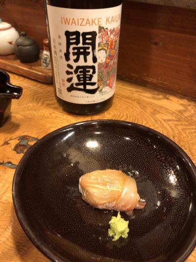 あけまして湘南、寒っ・・鎌倉で福あれとちょっと一杯ツアー