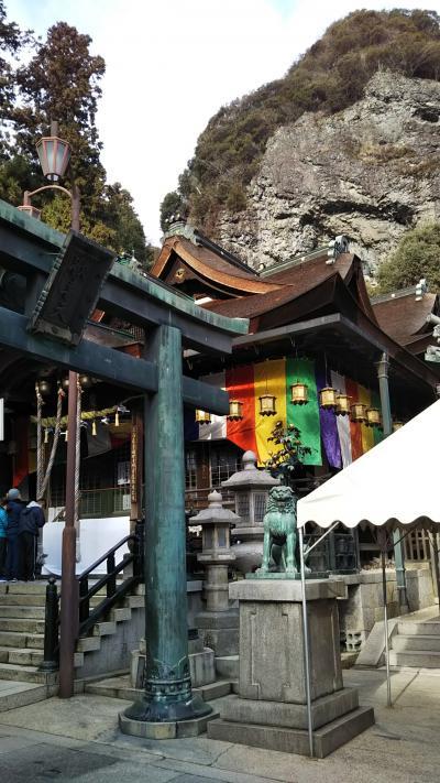 大阪・奈良・和歌山御朱印旅