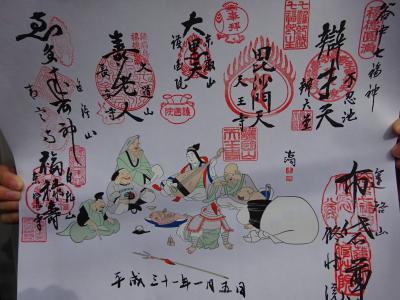 2019年明けましておめでとうございます。 初ウォーキングは谷中七福神~街散策