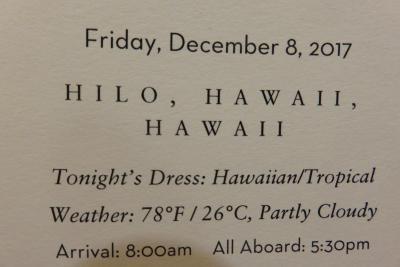 18泊Oosterdam 、★3★Friday, December 8 .2017Hilo, Hawaii, HI