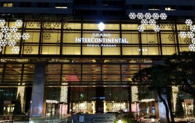 大韓航空ビジネスクラスで行くソウル、グランドインターコンチネンタル宿泊、IHGプラチナ会員達成。