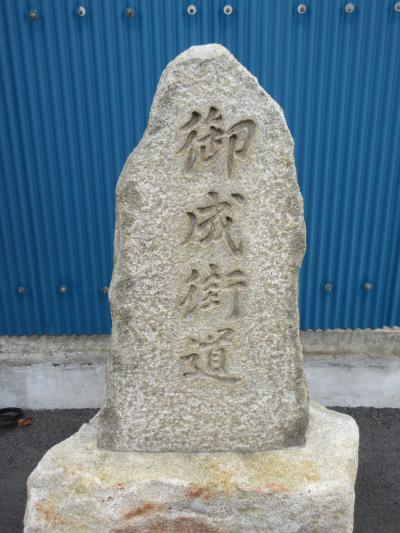 川口歴史散歩