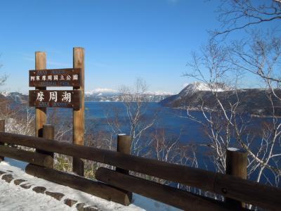 北海道ふっこう割の旅 その2