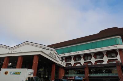 白樺リゾート 池の平ホテル 池の平スノーパーク スキー旅行記:2019