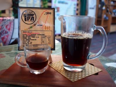 2回目の台湾旅No.16<三地門>パイワン族が暮らす三地門を歩く 美しいトンボ玉アクセサリーとおいしい三地門コーヒー