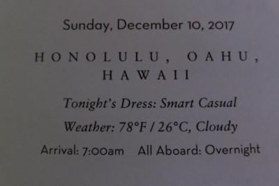 18泊Oosterdam 、★5★Sunday, December 10 .2017Honolulu, Oahu, HI