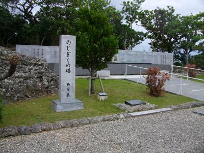 夫婦でのんびり旅しよう会 2018 (沖縄の旅) その3