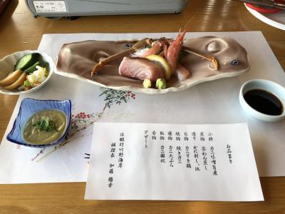 温泉とカニ三昧と京都