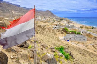 有休いらず! 3連休でイエメン