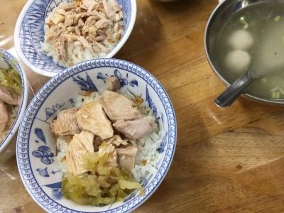 台湾(16)鶏肉飯そして鶏肉飯/嘉義・阿里山