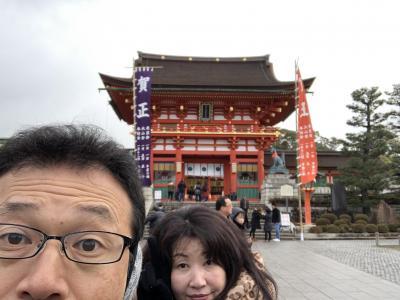 2019商人のお正月はえべっさんから京都で初詣①まずは伏見稲荷大社