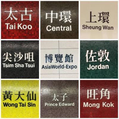 こんな思い切りでもなきゃ 行かなかった香港1