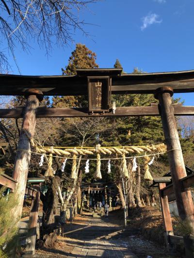 神社巡り ~道光神社・山家神社・真田神社~