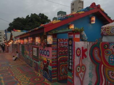 毎年恒例?正月明け台湾。今年は第三の都市台中へ! その2 ~ 観光盛りだくさん!黄金の大仏と虹色の村、タピオカミルクティ発祥の店へ! ~