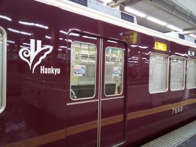 福島空港→伊丹空港そして梅田ダンジョンクリアからの堺市駅前