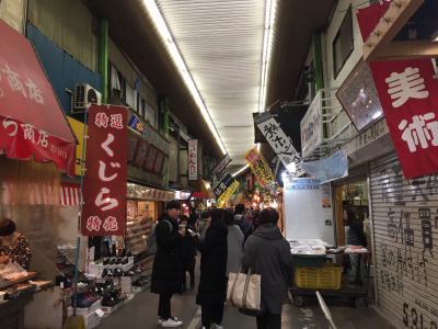 ふっこう割りで、小倉・関門海峡一人旅 (1日目) 小倉市内散歩