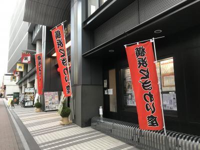 平成最後の大晦日・横浜・桜木町