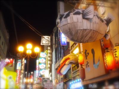 ★街十色~  奈良・大阪 秋のいろ② 近鉄で奈良から大阪に移動してはり重たこ焼きプリン篇★