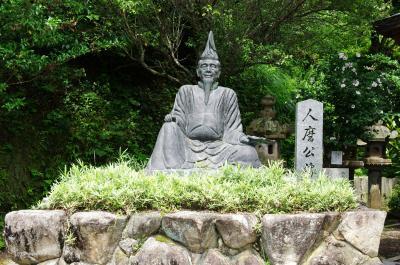 島根県 高津柿本神社 須佐神社  立久恵峡