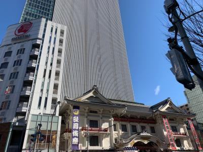歌舞伎座(昼の部)へ行ってきました
