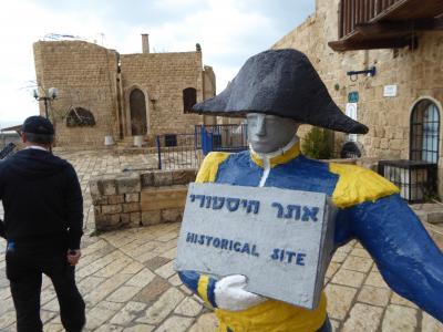 ヤッフォー!ナポレオンです?(^_^)/18、19年冬イスラエル訪問12月28日その1ヤッファ