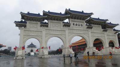 台湾・正月のホテルステイ:台北市内観光編