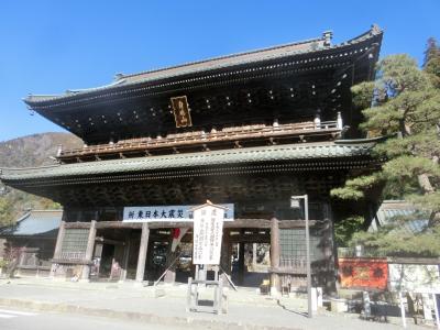 2019 新春の山梨(1/2)高速バスで身延山久遠寺へ