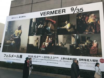 上野で美術鑑賞