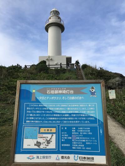 クリスマスの御神崎灯台に行きました